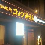 5月 日本咬合学会ー11