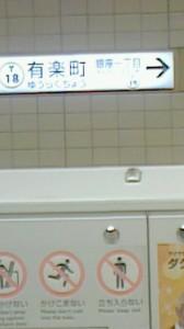 5月 日本咬合学会ー2