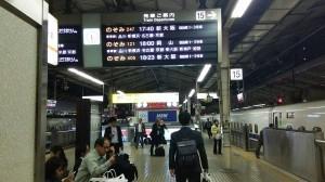 帰りの東京駅