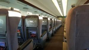 行きの新幹線の中